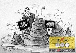 """浙江西湖镇规范畜禽养殖 """"一户一案""""整治畜禽污染"""
