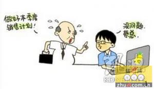 陈建平:老板解放,企业重生