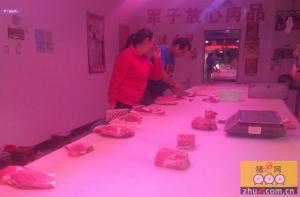 降价啦!陕西咸阳本月蔬菜价格回落 猪肉价格小幅下跌