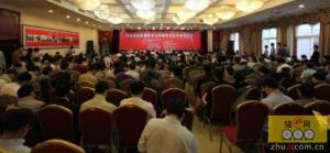 2016年河南省畜牧兽医学会养猪学分会学术交流会隆重召开