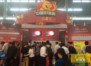中国好猪料・第四季首站合肥,27家饲料企业完美亮相!