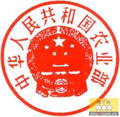 农业部对未来十年中国生猪等发展形势展望预测