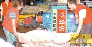 北京将首次投放储备猪肉增供给 每日5万公