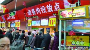 储备肉会影响猪价?
