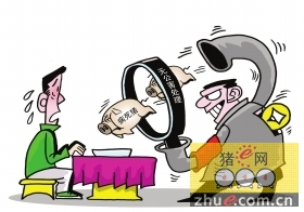 广西靖西查处未经检疫猪肉600余公斤