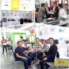 猪仙子参加第十四届(2016)中国国际畜牧博览会