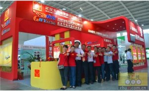 武汉天种参展第十四届畜牧博览会有几大收