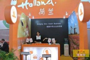 荷兰猪业展团和禽业展团亮相第十四届(2016)中国畜牧业博览会