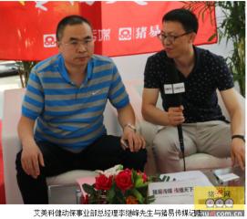 展望未来,立志成为中国兽药市场头孢产品的领军企业!