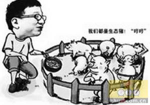 总投资20亿元的精准扶贫生态养猪项目落户田阳