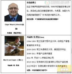 第四届国际母仔猪营养与饲养管理高峰论坛会议通知(第一轮)