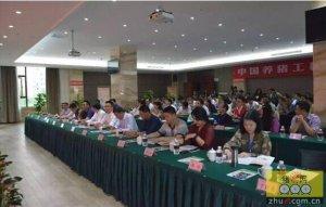 """天兆猪业荣昌""""首秀""""――中国养猪工程高"""