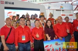 第六届(2016)中国动保日暨第二届兽药电商节――广州三行篇