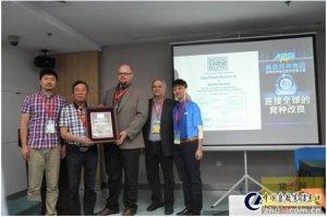 美系猪育种项目在中国生根发芽