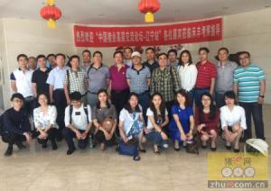 中国猪业高层交流论坛―潜力增长区养猪模式探讨