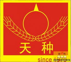 """未雨绸缪,武汉天种的""""中国特色的种猪良种繁育之路"""""""