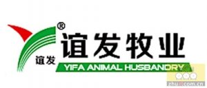 中国猪业发展合作项目启动 谊发牧业为首