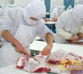 全国畜禽屠宰监管工作座谈会在重庆召开