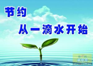 四措并举推进北京市畜牧业高效节水