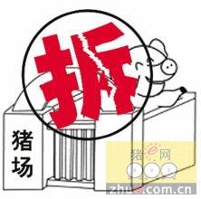 """昆阳""""重拳""""整治畜牧业污染 拆除一批违章养殖场"""