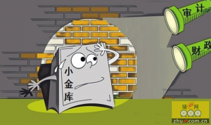 武汉市疫控中心套现993万发福利,原主任