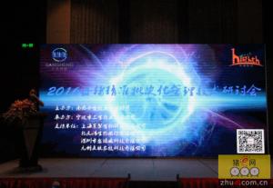 同心共赢 宁波三生2016母猪精准批次化管理技术研讨会圆满落幕