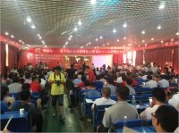 第十届山东猪业博览会暨山东种猪拍卖会