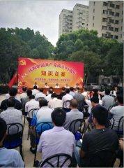庆祝党成立95周年 鄂美猪种改良公司 代表