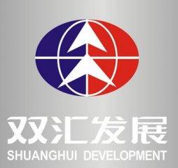双汇发展副总裁温国山因个人年龄及身体原