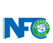 2016东北养猪论坛 (最后通知)