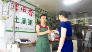 世界五十强名校海归宜昌卖猪肉 年利润超200万