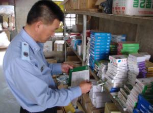 农业部通报2015年度查处的兽药违法行为典
