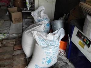 假劣盐农村泛滥:畜牧用盐流入食盐市场
