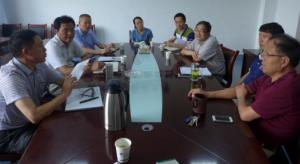 2016中国西部畜牧业博览会暨产业创新发展论坛