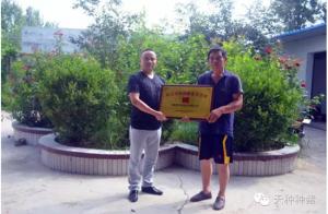 武汉天种标杆企业在河南省成功设立