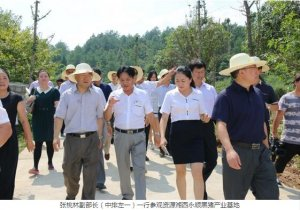 农业部副部长张桃林莅临资源湘西黑猪产业园考察指导