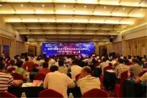 上海海利生物技术股份有限公司(以下简称
