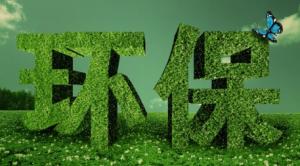 养殖户请注意新增的环保税,规模养殖不在