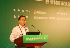李喜贵:预计2017年玉米过剩3700万吨 价