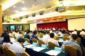 中国扶贫志愿服务促进会农业产业扶贫联盟在京成立