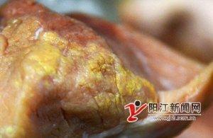 猪肉发出幽绿荧光?疑食用含磷饲料