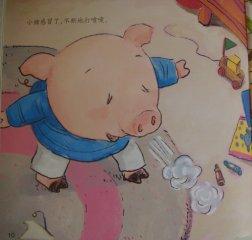 一场秋雨一场寒,给你的小猪保好温