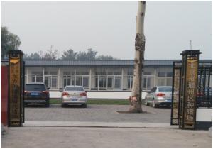 北京市通州东方种猪场与猪e网达成2017年战略合作