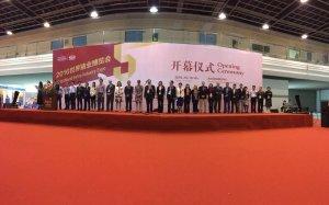 第五届李曼中国养猪大会于今日开幕