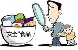 邵阳市积极开展肉制品兽药残留重点治理工作