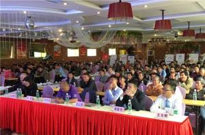 低碳生态环保养猪模式变革行动专题会议(重庆站)成功召开