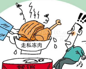 广西查获越南走私猪案值4.35亿元