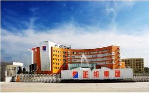 正邦集团投资20亿,循环农业生态园项目落户长宁