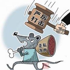 涉嫌越南走私猪食品企业检测合格