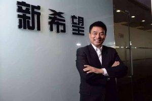 """刘永好详解新希望走出去""""三部曲"""" 建议企业联合求发展"""